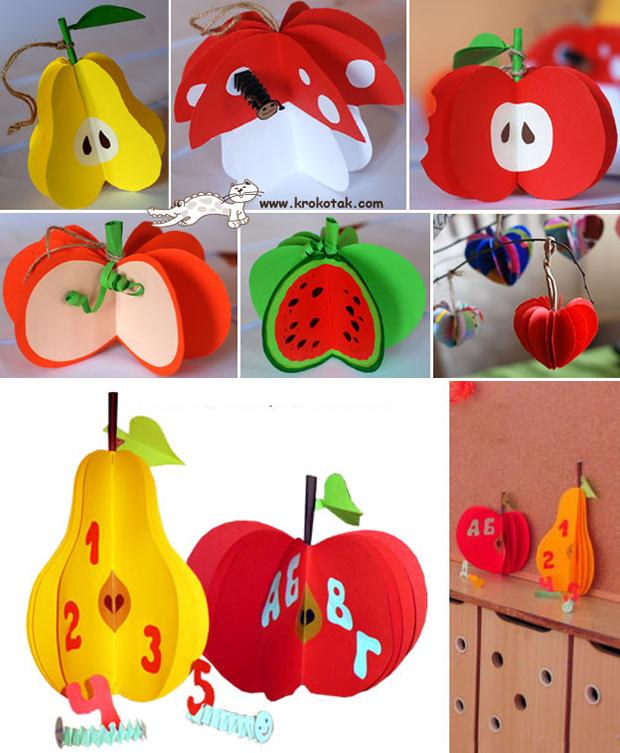 paperfruit4